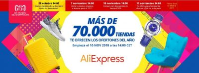 10 consejos para el 11 del 11 de Aliexpress PLAZA. El Single´s day más grande del mundo