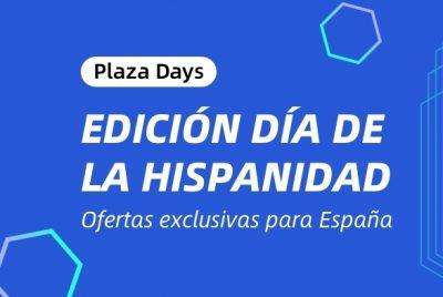 Ofertas Plaza Days de Aliexpress