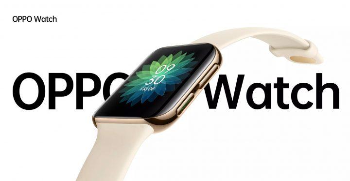 Nuevo Oppo Watch, el smartwatch barato que querras comprar en el Black Friday