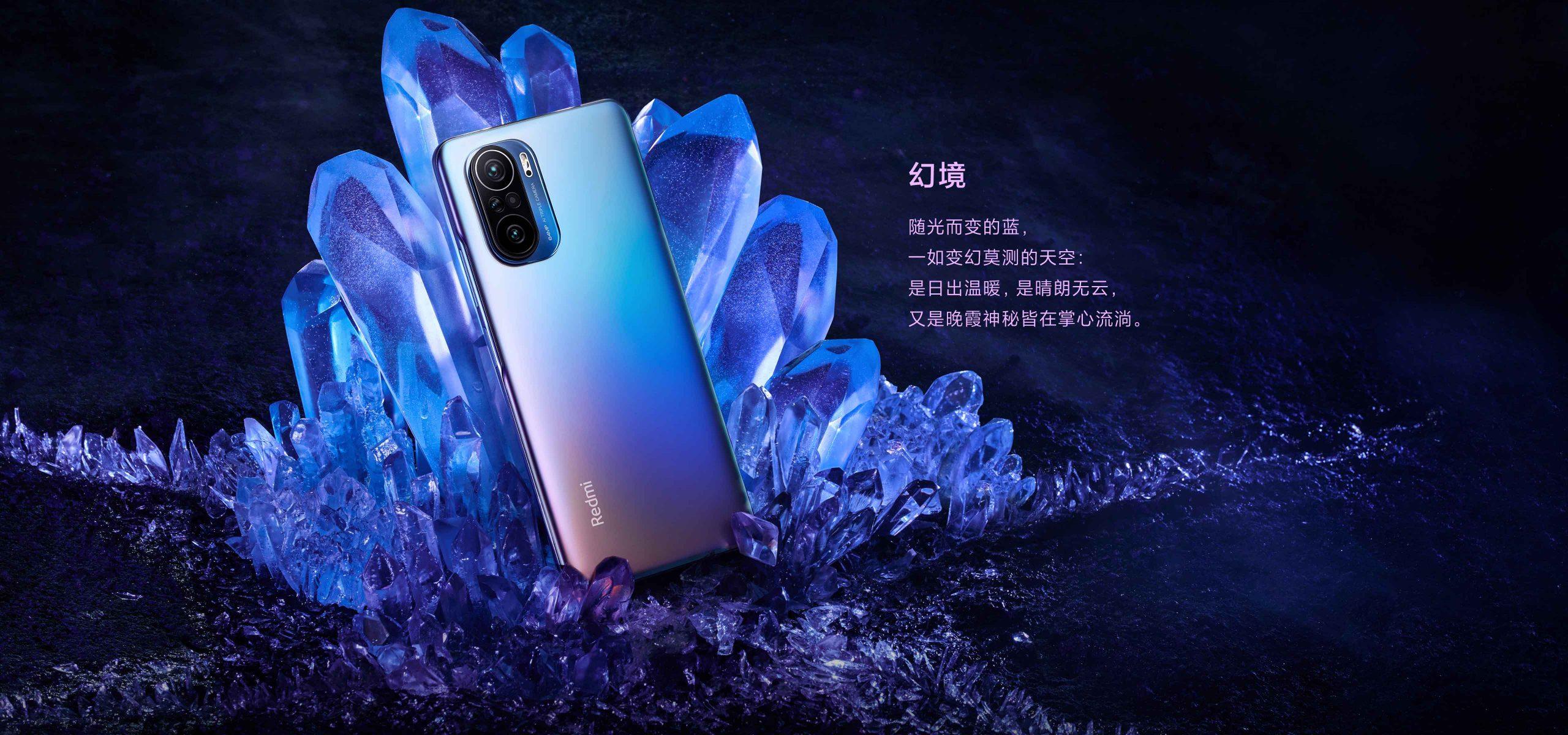 Xiaomi J40 Pro con 64 Mpx y Snapdragon 888 con el precio mas bajo
