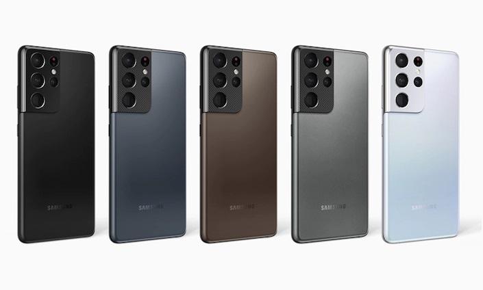 Puedes comprar el Samsung Galaxy S21 Ultra en 5 colores y 3 versiones con diferente memoria y capacidad de almacenamiento.